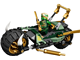 Lloyd's Jungle Chopper Bike thumbnail