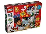 1076 LEGO Advent Calendar