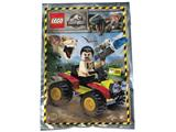 122009 LEGO Jurassic World Vic Hoskins with Buggy