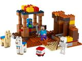 21167 LEGO Minecraft The Trading Post