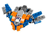 30449 LEGO Guardians of the Galaxy Vol 2 The Milano
