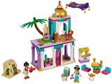 41161 LEGO Disney Aladdin's and Jasmine's Palace Adventures