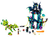 41194 LEGO Elves Noctura's Tower & the Earth Fox Rescue