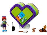 41358 LEGO Friends Mia's Heart Box