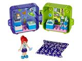 41403 LEGO Friends Mia's Play Cube - Veterinarian thumbnail image