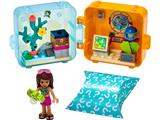 41410 LEGO Friends Andrea's Summer Play Cube