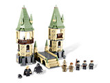 4867 LEGO Harry Potter Deathly Hallows Hogwarts