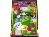 562004 LEGO Friends Cute Dog