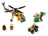 60158 LEGO City Jungle Cargo Helicopter