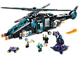 70170 LEGO Ultra Agents UltraCopter vs. AntiMatter