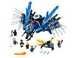 70614 The LEGO Ninjago Movie Lightning Jet