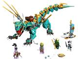 71746 LEGO Ninjago The Island Jungle Dragon