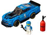 75891 LEGO Speed Champions Chevrolet Camaro ZL1 Race Car