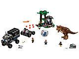 75929 LEGO Jurassic World Fallen Kingdom Carnotaurus Gyrosphere Escape