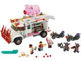 80009 LEGO Monkie Kid Pigsy's Food Truck
