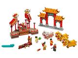 80104 LEGO Chinese Traditional Festivals Lion Dance