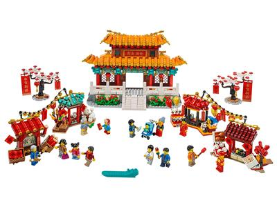 80105 LEGO Chinese Traditional Festivals Chinese New Year Temple Fair