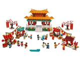 80105 LEGO Chinese Traditional Festivals Chinese New Year Temple Fair thumbnail image