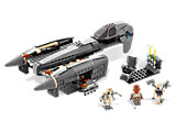 8095 LEGO Star Wars The Clone Wars General Grievous' Starfighter