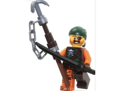 njo196 Bucko LEGO Ninjago