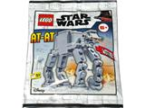 912061 LEGO Star Wars AT-AT