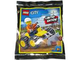 952003 LEGO City Eddy Erker with Bulldozer
