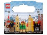Munich Pasing Germany Exclusive Minifigure Pack